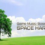 「ゲームミュージック・ボサノバ」始めました
