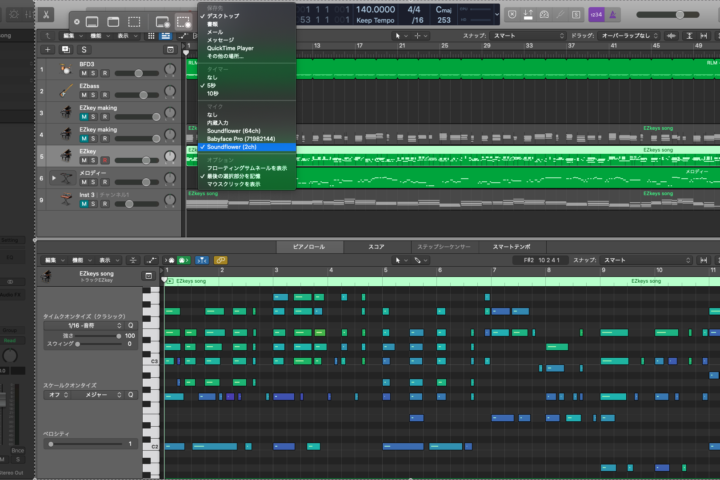 MacでDTMの使用画面を音声付きで簡単に収録する方法